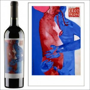 0814ブログワイン